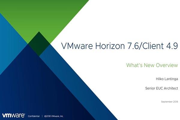 نرم افزار vmware horizon