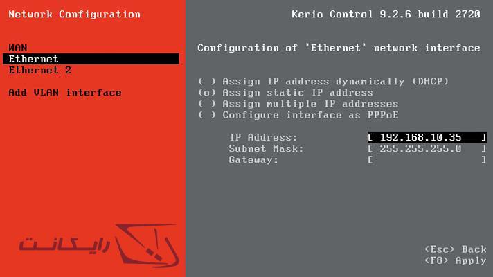 نصب-کریو-کنترل10