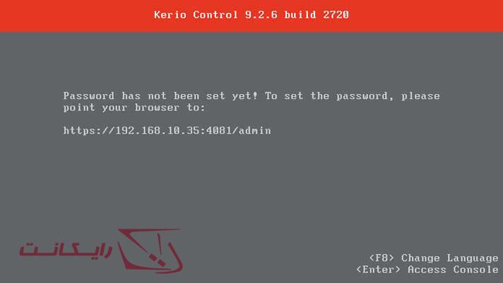 نصب-کریو-کنترل11