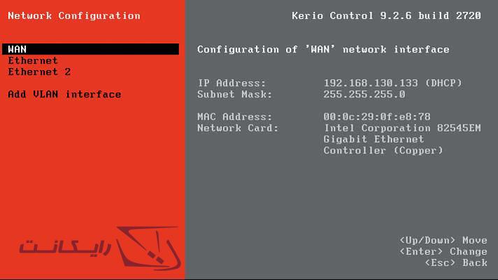 نصب-کریو-کنترل8