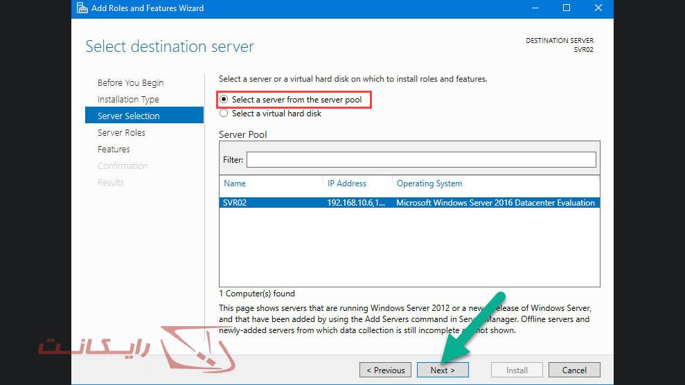 انتخاب مقصد سرور - نصب ویندوز سرور
