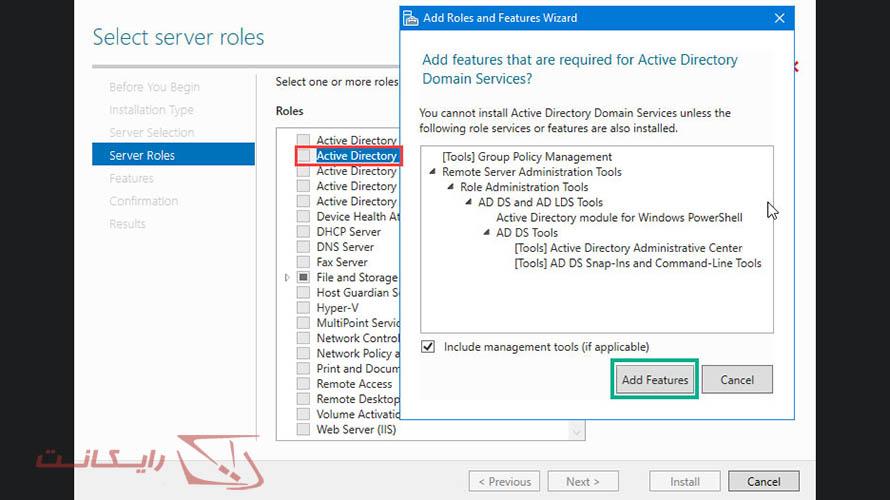 نصب ویندوز سرور - اضافه کردن امکانات به اکتیو دایرکتوری
