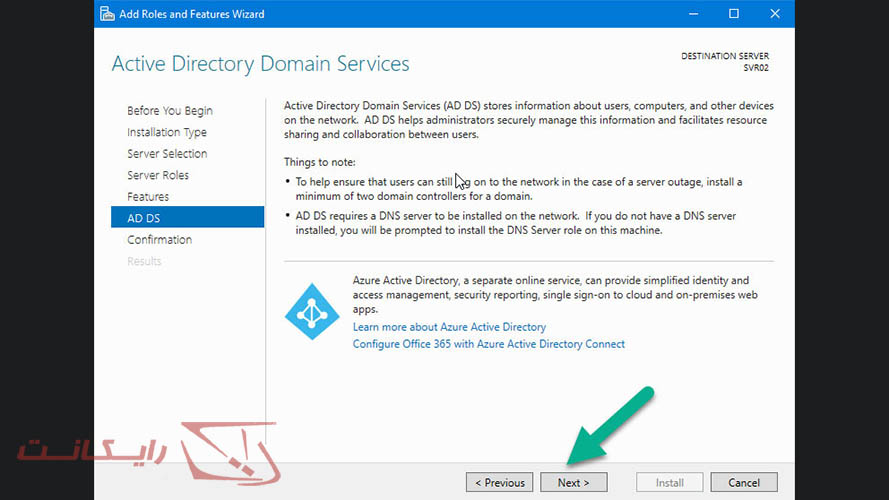نصب ویندوز سرور - توضیحاتی در خصوص سرویس ADDS