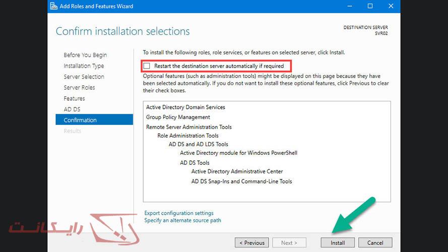 نصب ویندوز سرور - مرحله آخر نصب AD DS