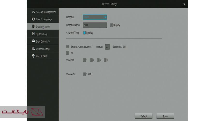 تنظیمات نمایشگر در NVR