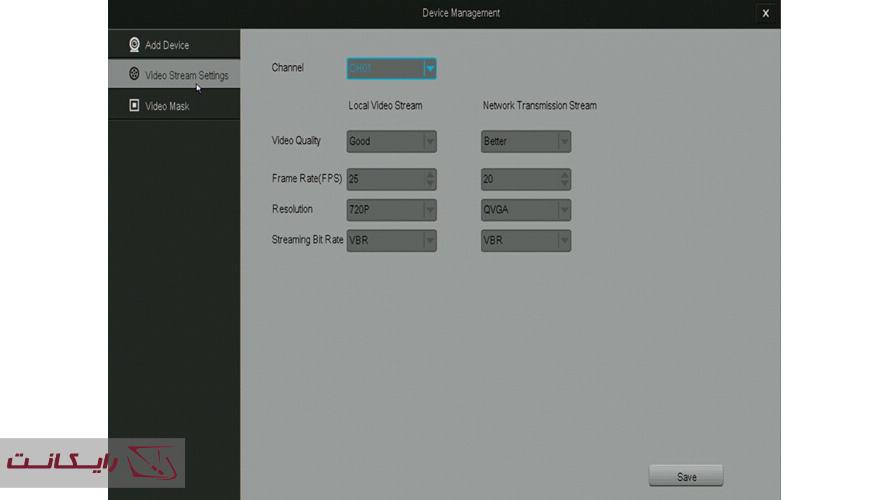 تنظیمات فیلم ها در NVR