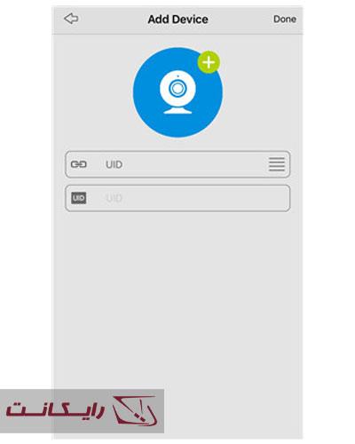 نصب دوربین بدون dvr با روش UID