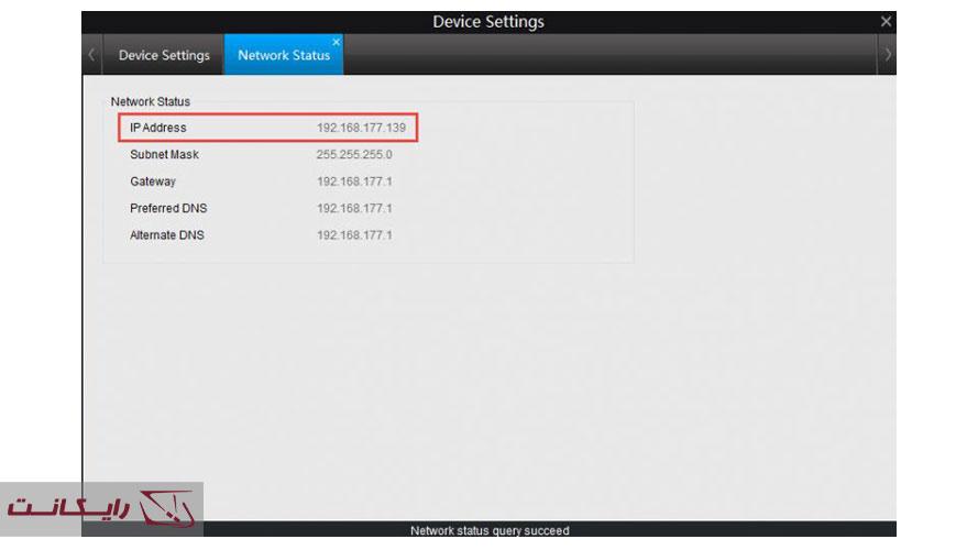 نصب دوربین مداربسته بدون DVR / NVRبا استفاده از روش انتقال پورت